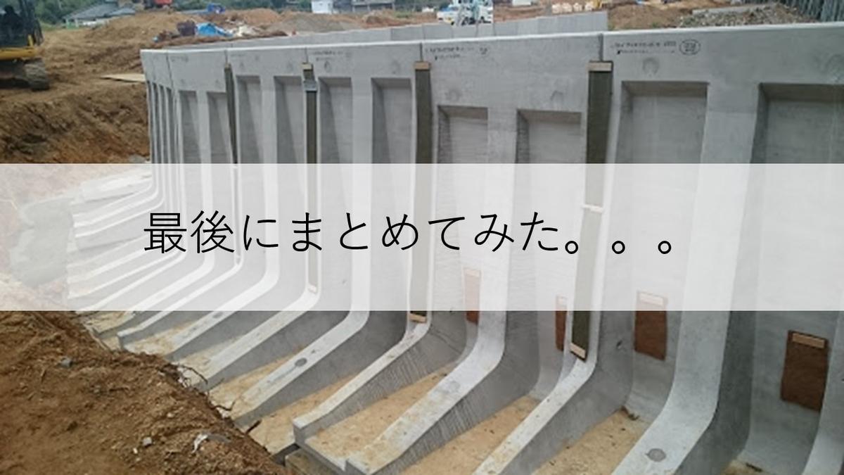 f:id:panboku409:20210108191159j:plain