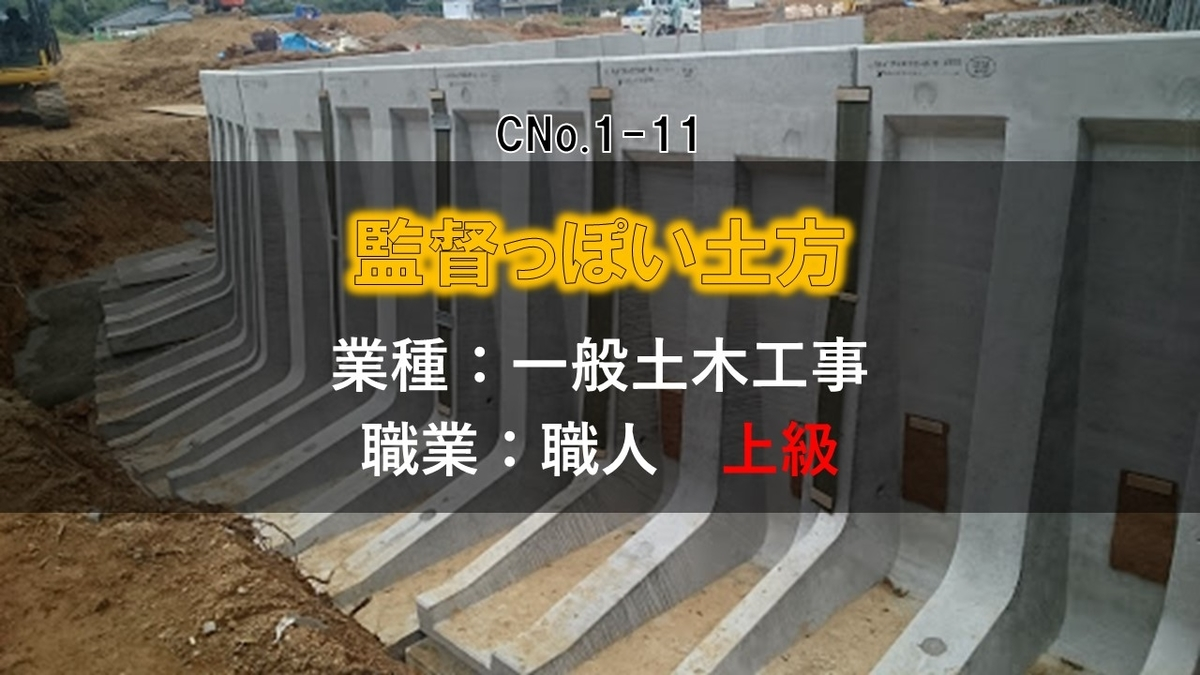 f:id:panboku409:20210109043515j:plain