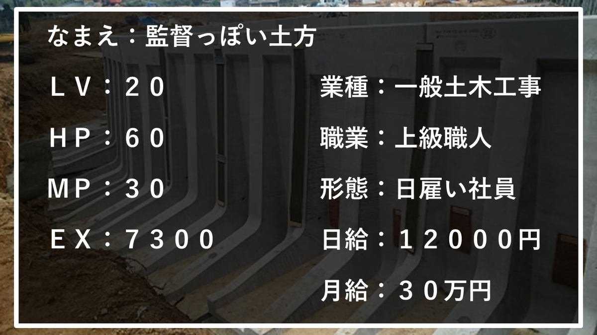 f:id:panboku409:20210109043649j:plain