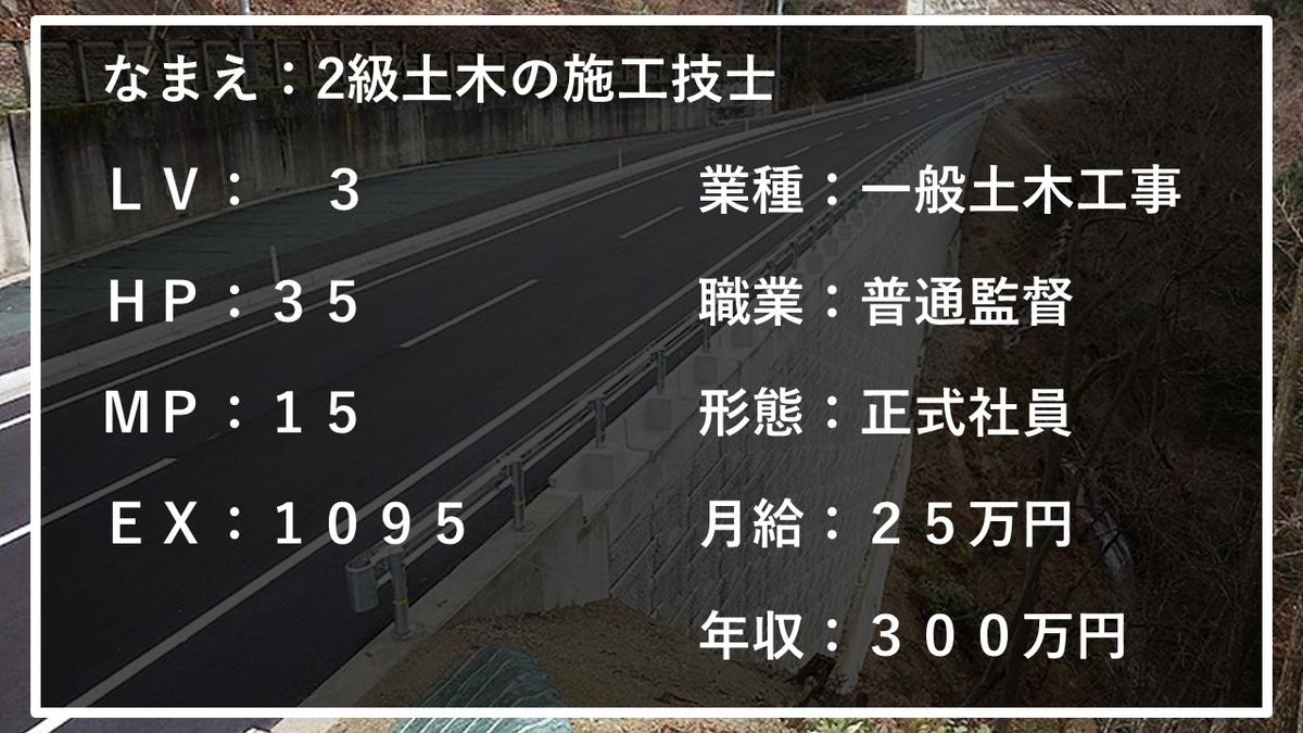 f:id:panboku409:20210110075651j:plain