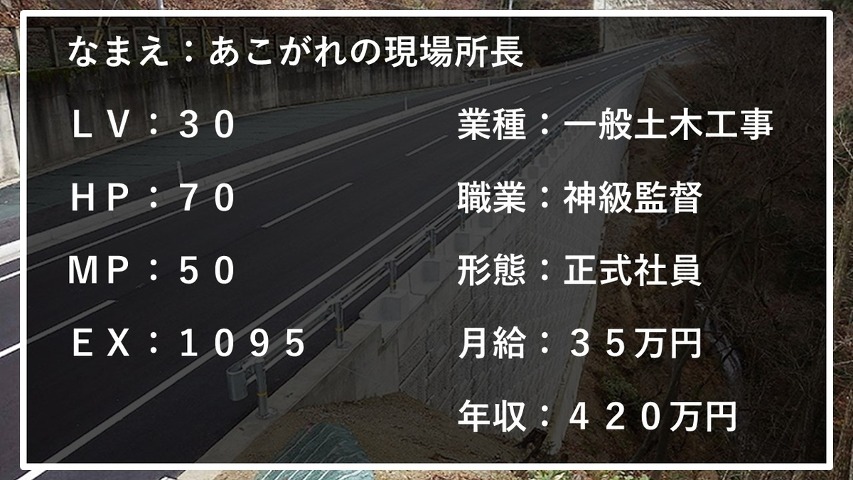 f:id:panboku409:20210110085736j:plain