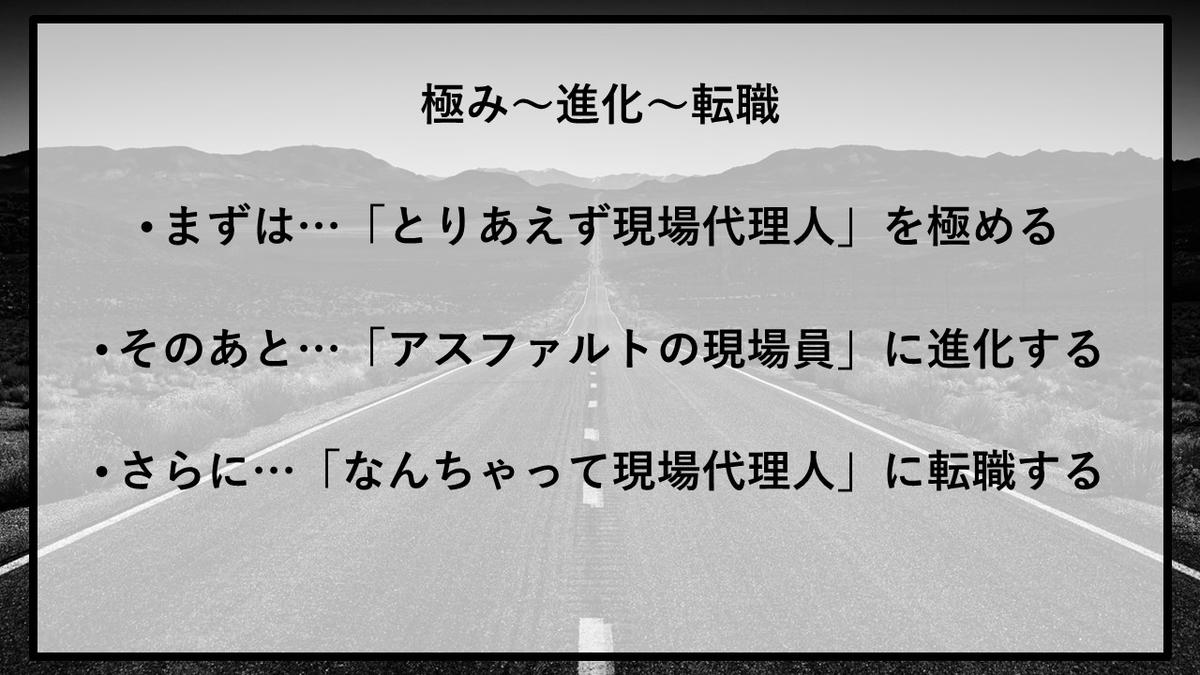 f:id:panboku409:20210111191230j:plain