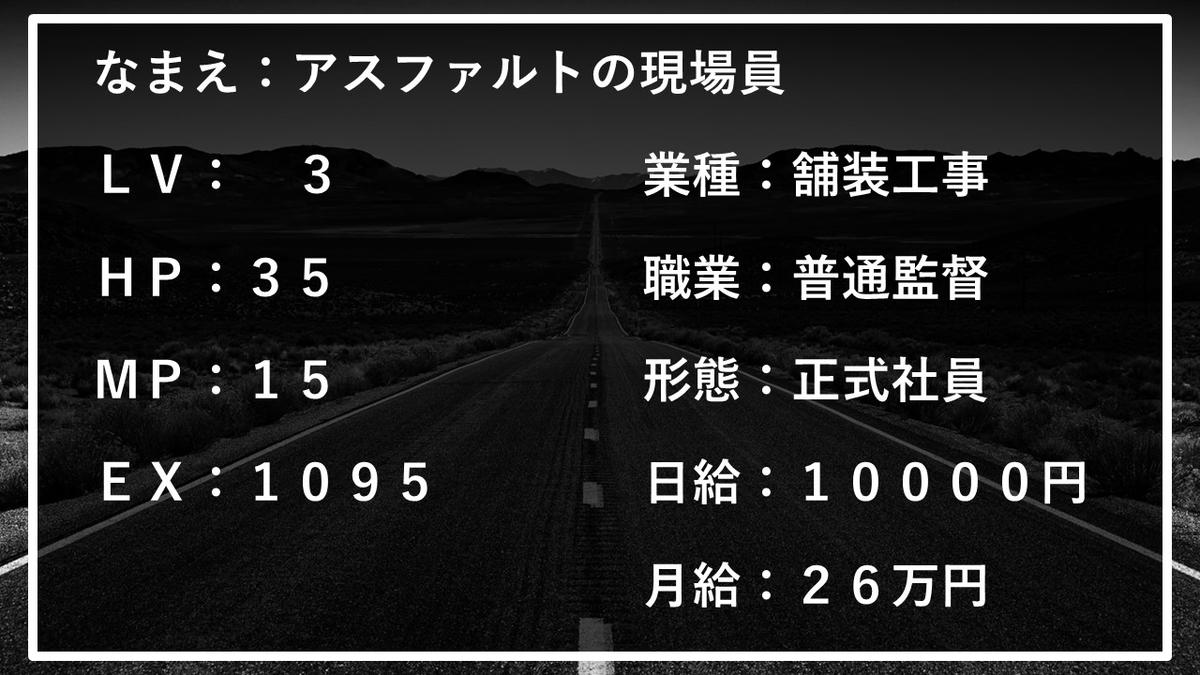 f:id:panboku409:20210111194749j:plain