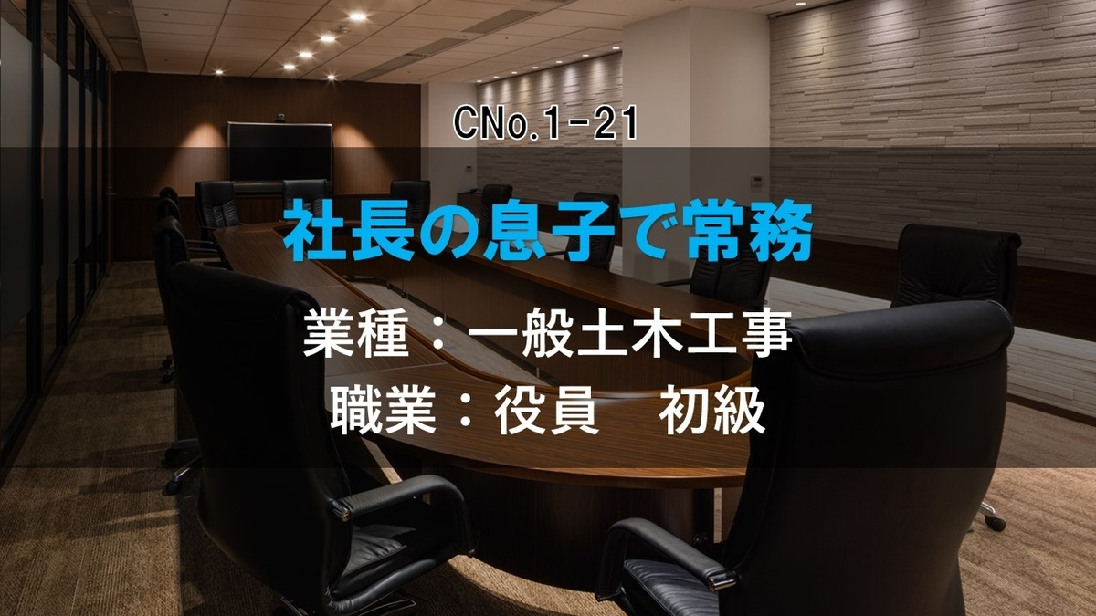 f:id:panboku409:20210112190719j:plain