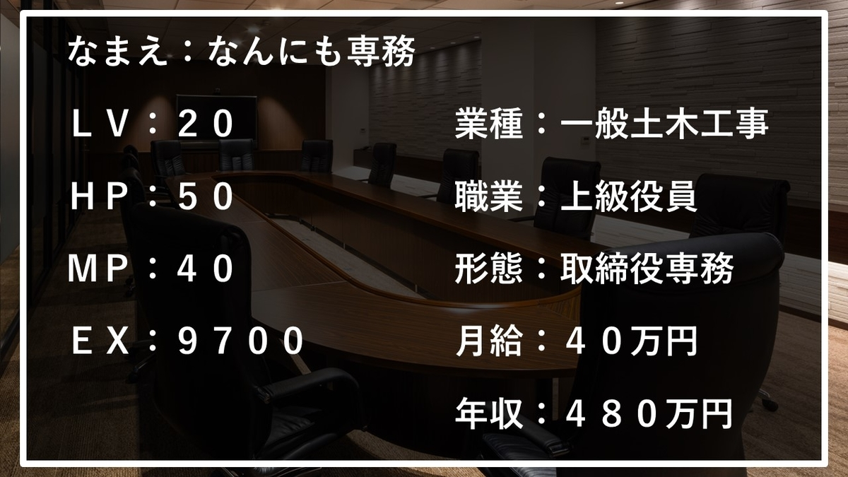 f:id:panboku409:20210113115117j:plain