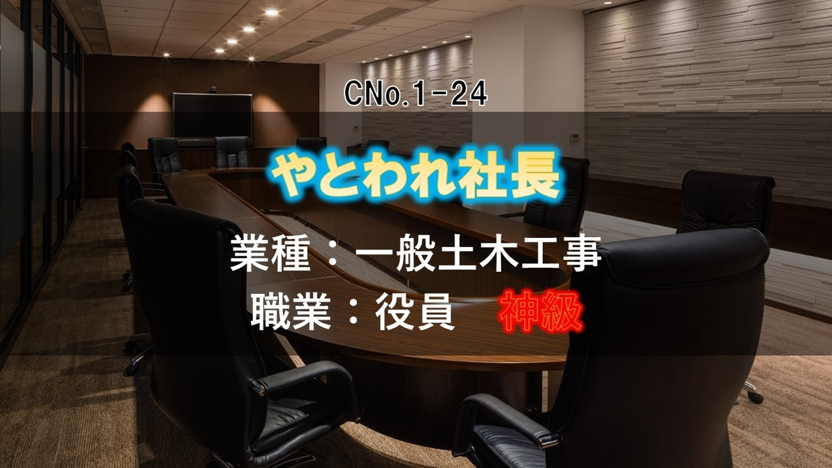 f:id:panboku409:20210113184426j:plain
