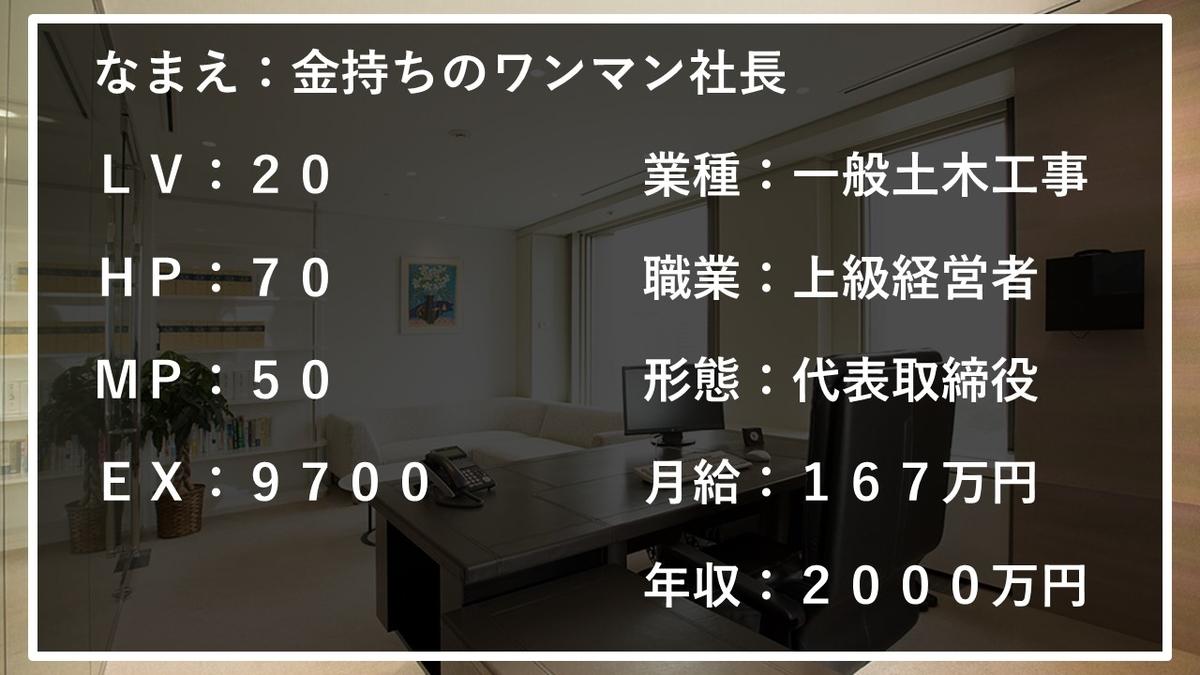 f:id:panboku409:20210115184919j:plain