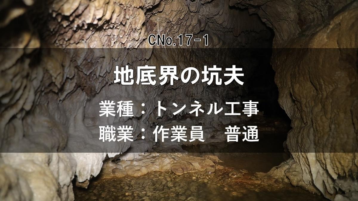 f:id:panboku409:20210117133303j:plain