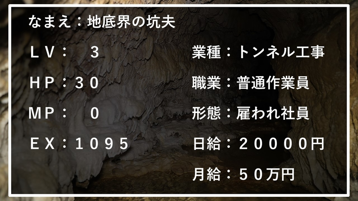 f:id:panboku409:20210117133412j:plain