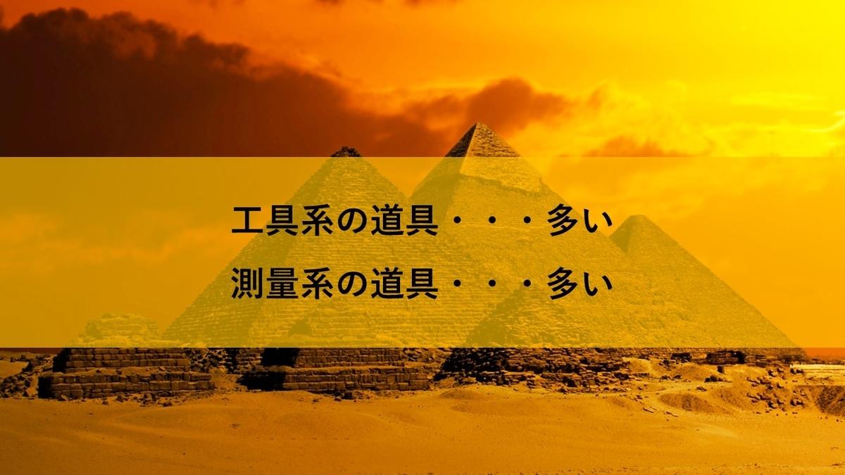 f:id:panboku409:20210117212728j:plain