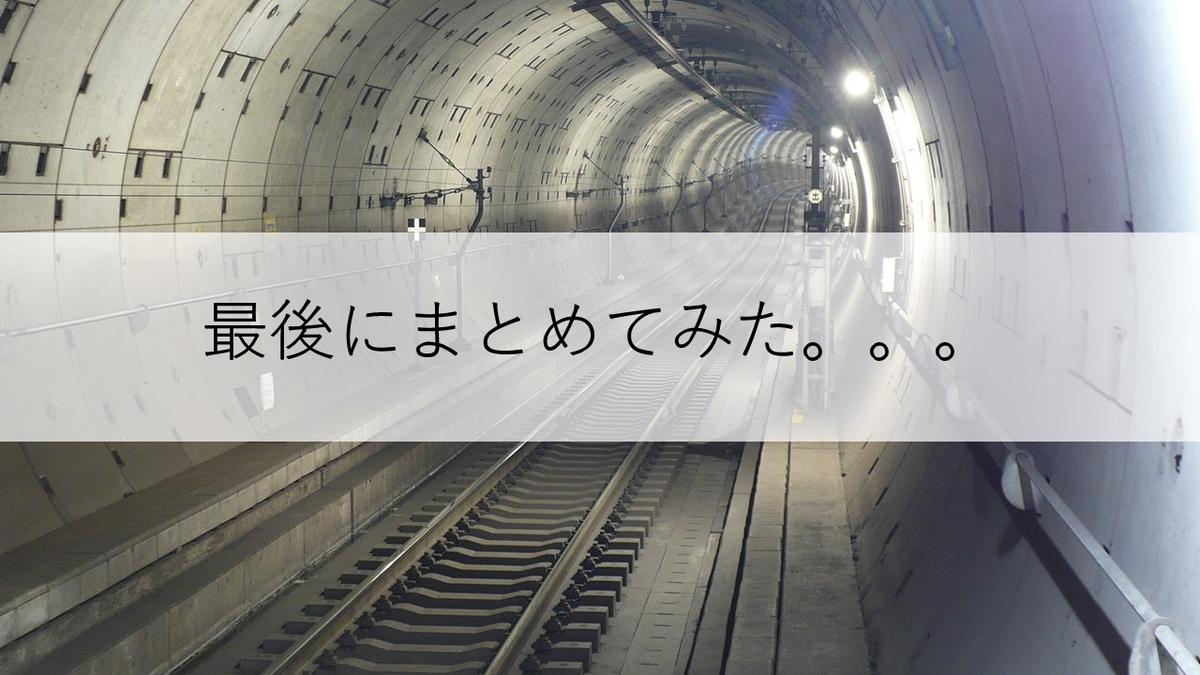 f:id:panboku409:20210119061129j:plain