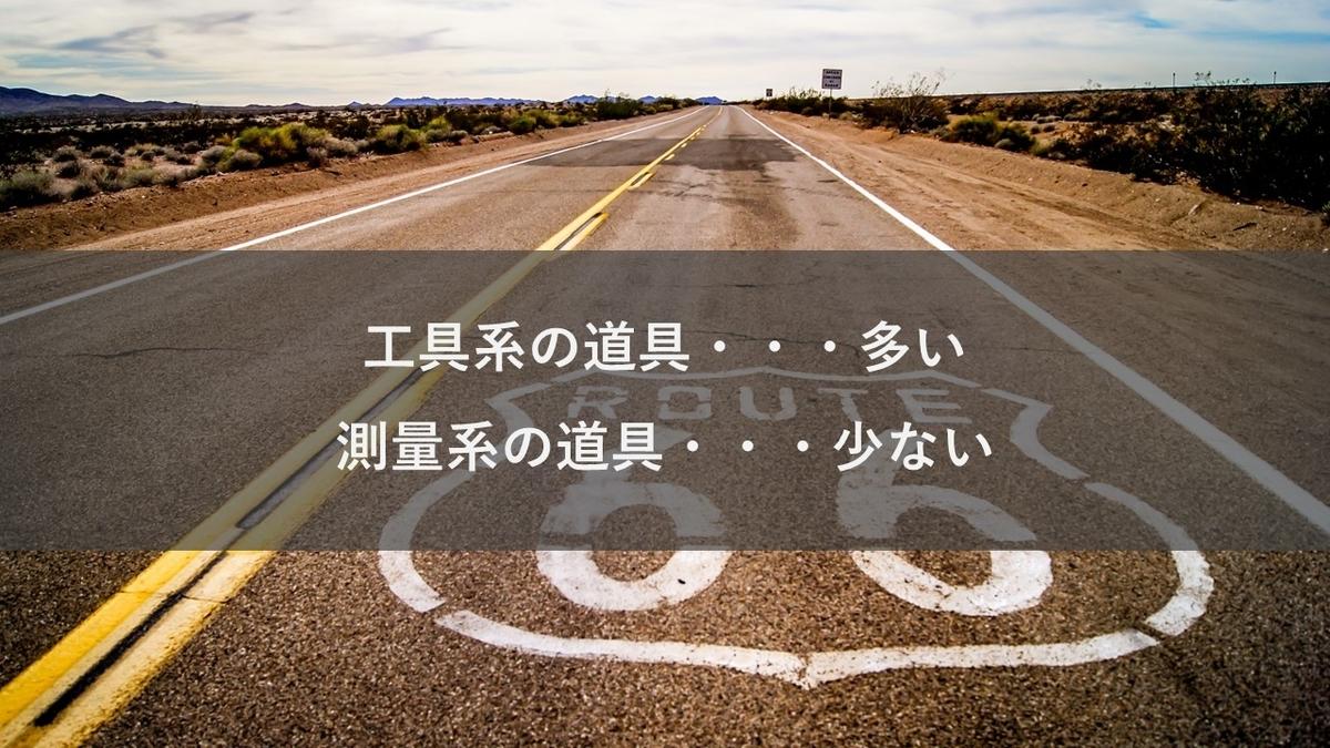 f:id:panboku409:20210120185405j:plain