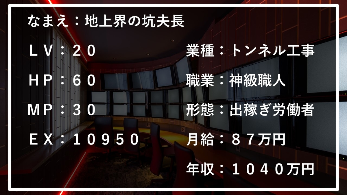 f:id:panboku409:20210121190630j:plain