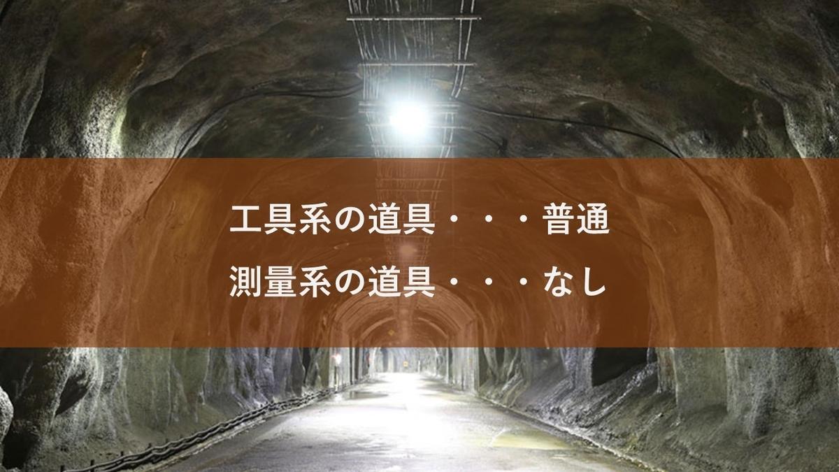 f:id:panboku409:20210121193849j:plain