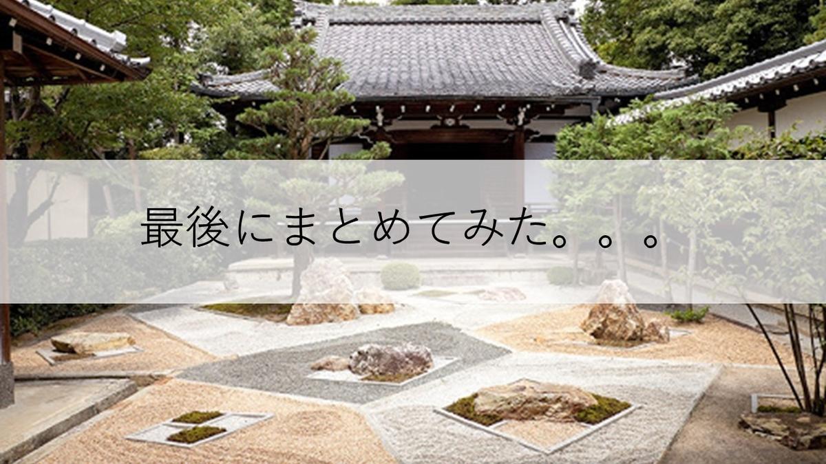 f:id:panboku409:20210127184043j:plain