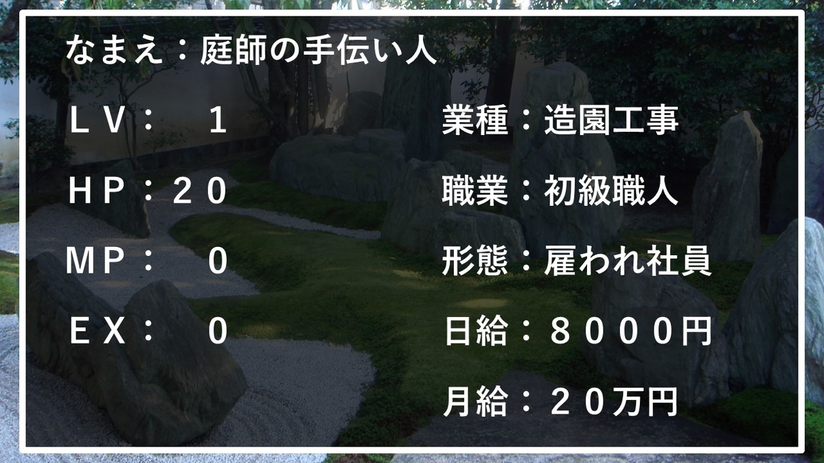 f:id:panboku409:20210127191715j:plain