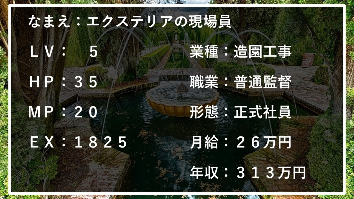 f:id:panboku409:20210128173323j:plain