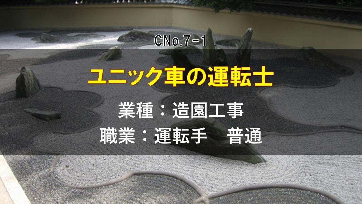 f:id:panboku409:20210128175149j:plain
