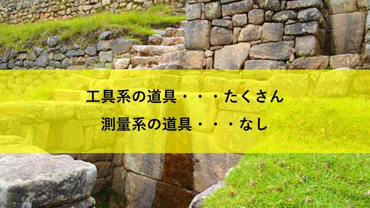 f:id:panboku409:20210130183717j:plain