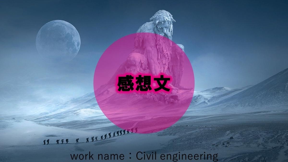 f:id:panboku409:20210130190440j:plain