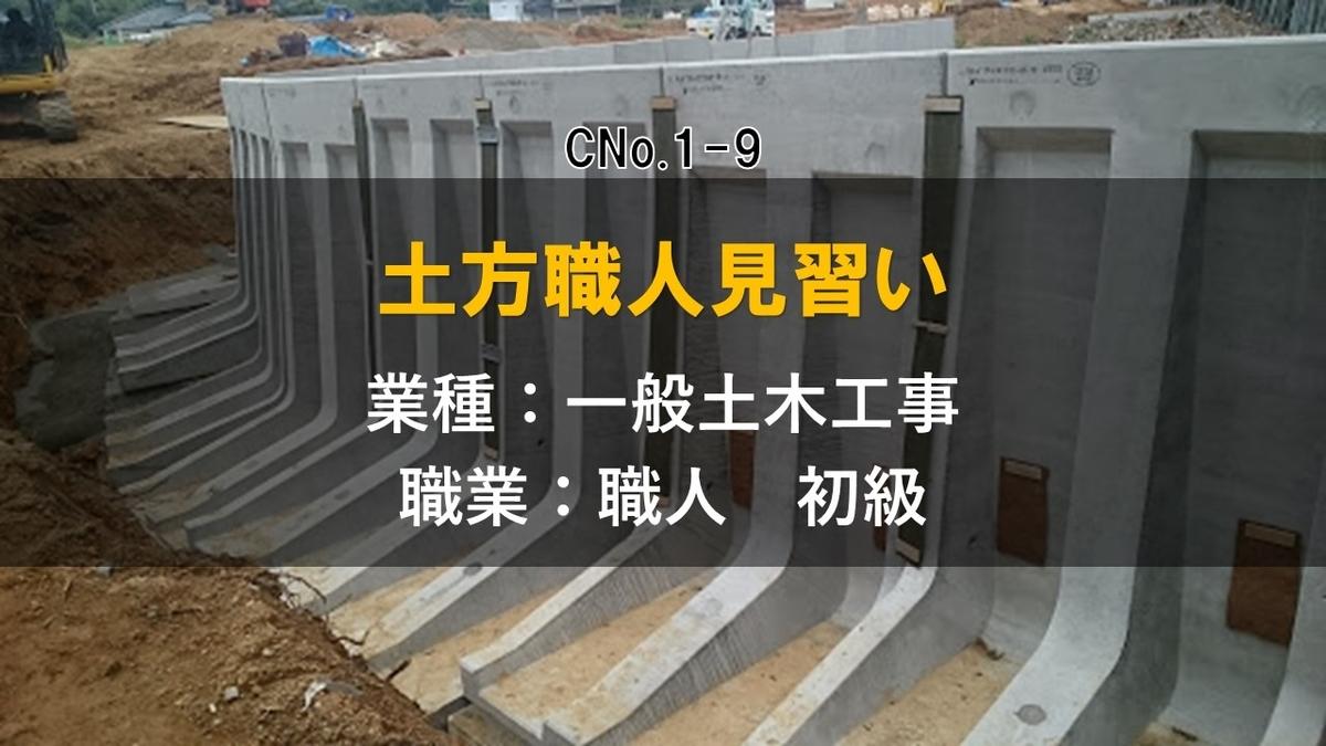 f:id:panboku409:20210131205348j:plain
