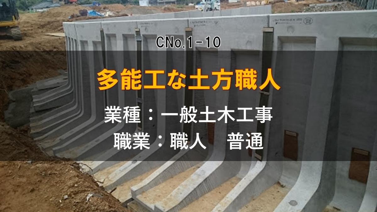 f:id:panboku409:20210131210256j:plain