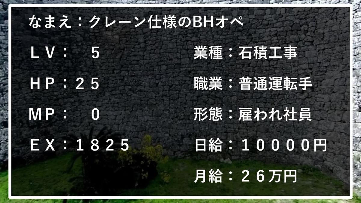 f:id:panboku409:20210201181757j:plain