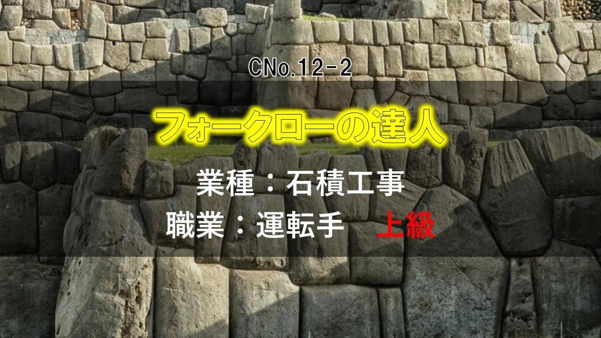 f:id:panboku409:20210202183348j:plain