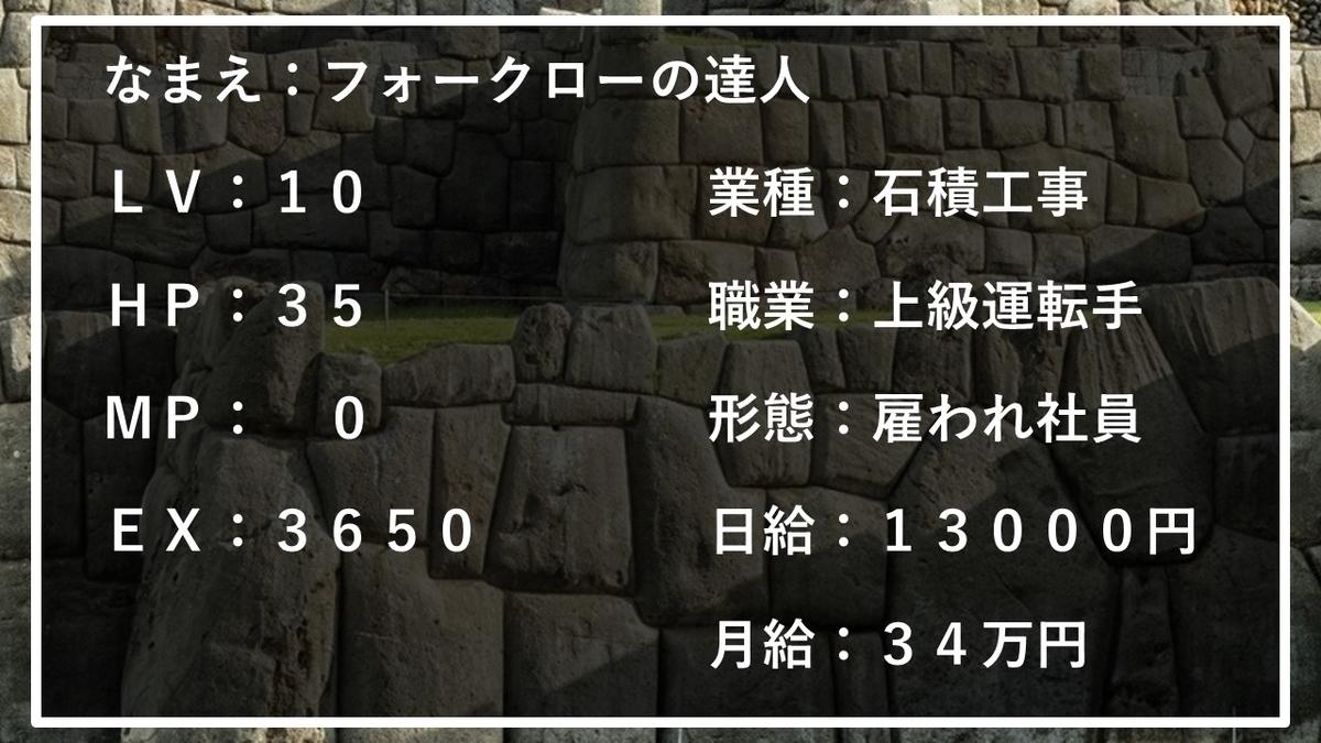 f:id:panboku409:20210202183703j:plain