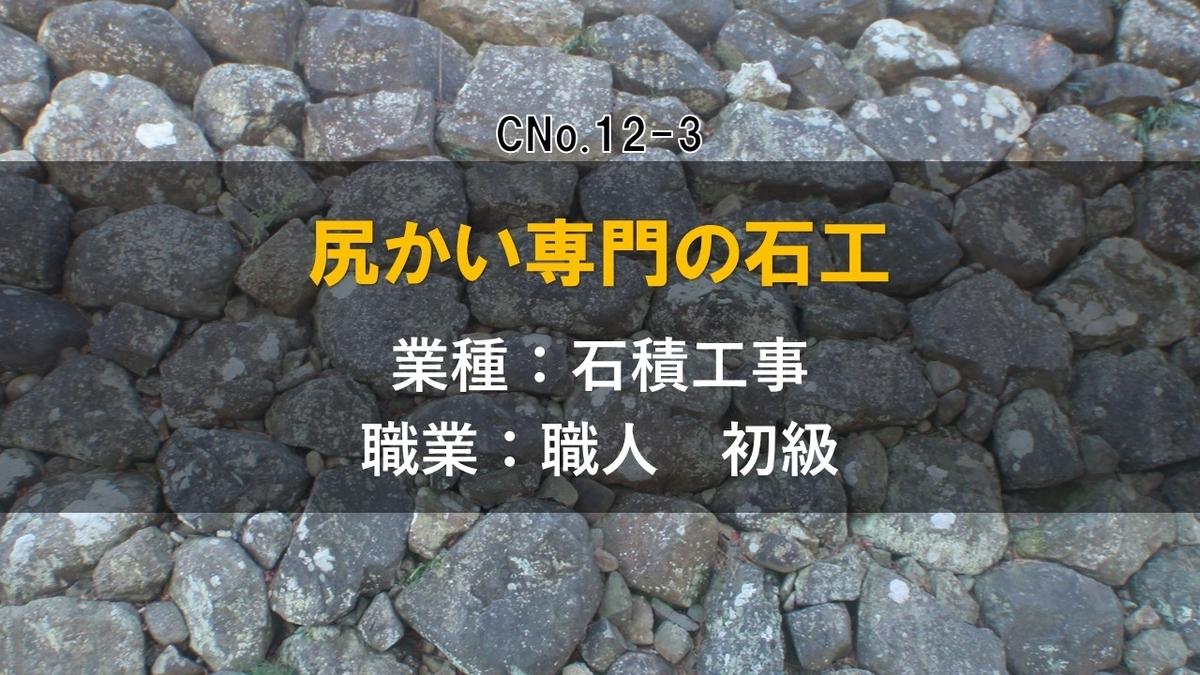 f:id:panboku409:20210203114216j:plain