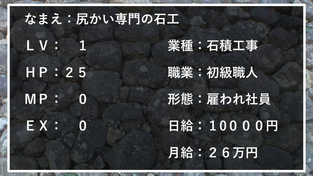f:id:panboku409:20210203114309j:plain