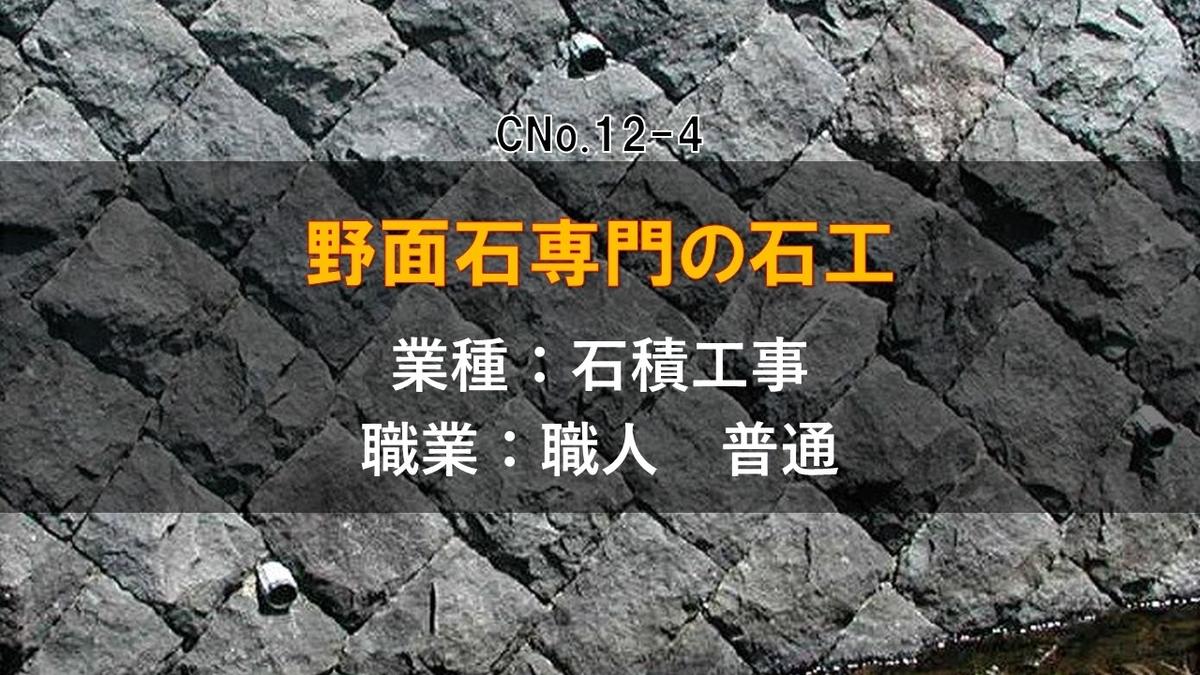 f:id:panboku409:20210203125323j:plain