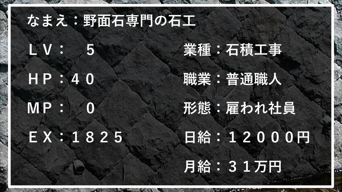 f:id:panboku409:20210203125440j:plain