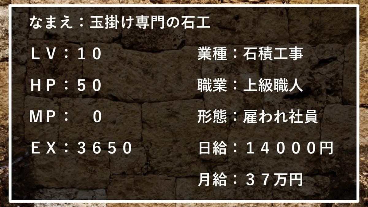 f:id:panboku409:20210203132002j:plain