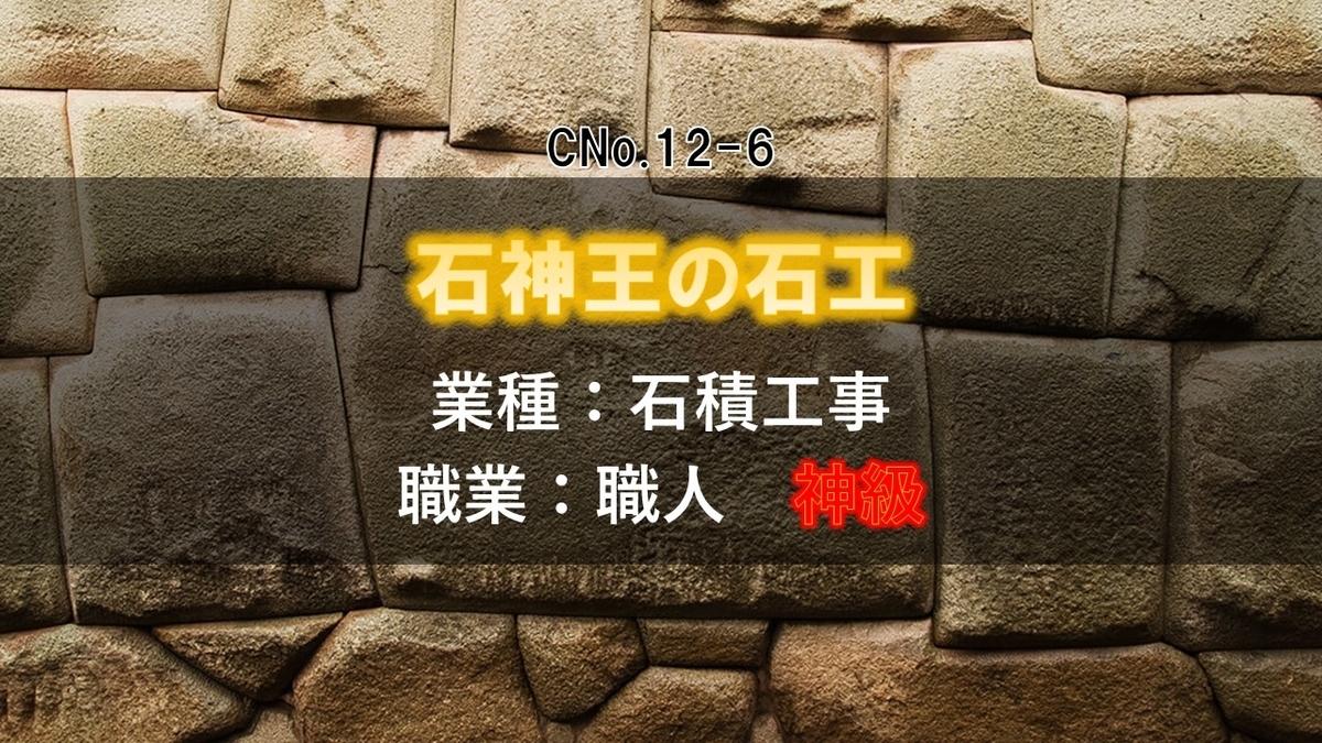 f:id:panboku409:20210203195440j:plain