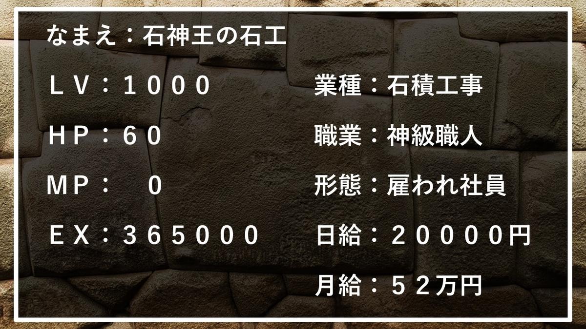 f:id:panboku409:20210203195620j:plain