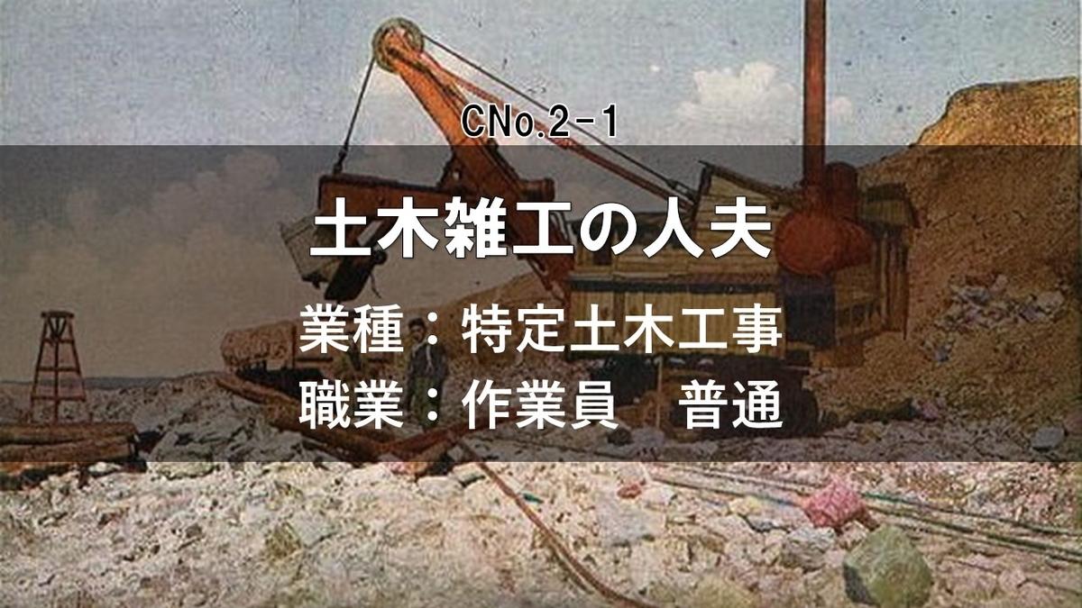 f:id:panboku409:20210204203652j:plain