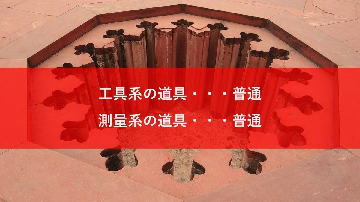 f:id:panboku409:20210209201830j:plain