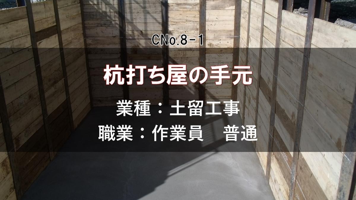 f:id:panboku409:20210211190033j:plain