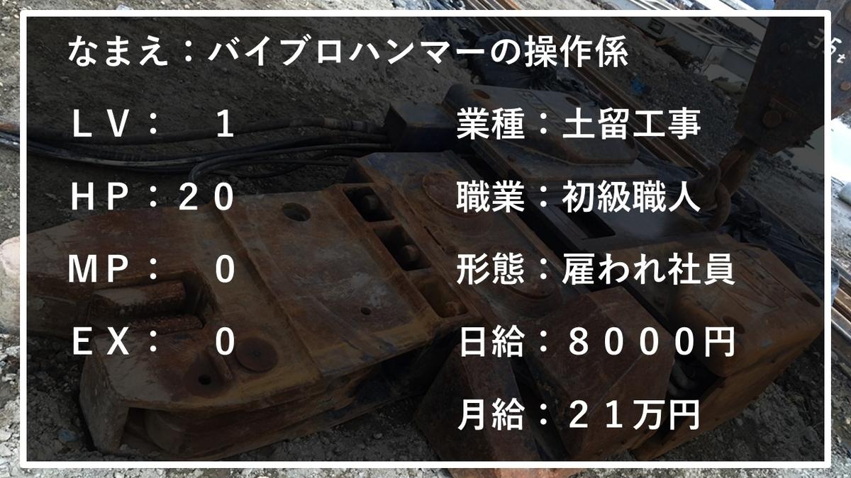f:id:panboku409:20210215201144j:plain