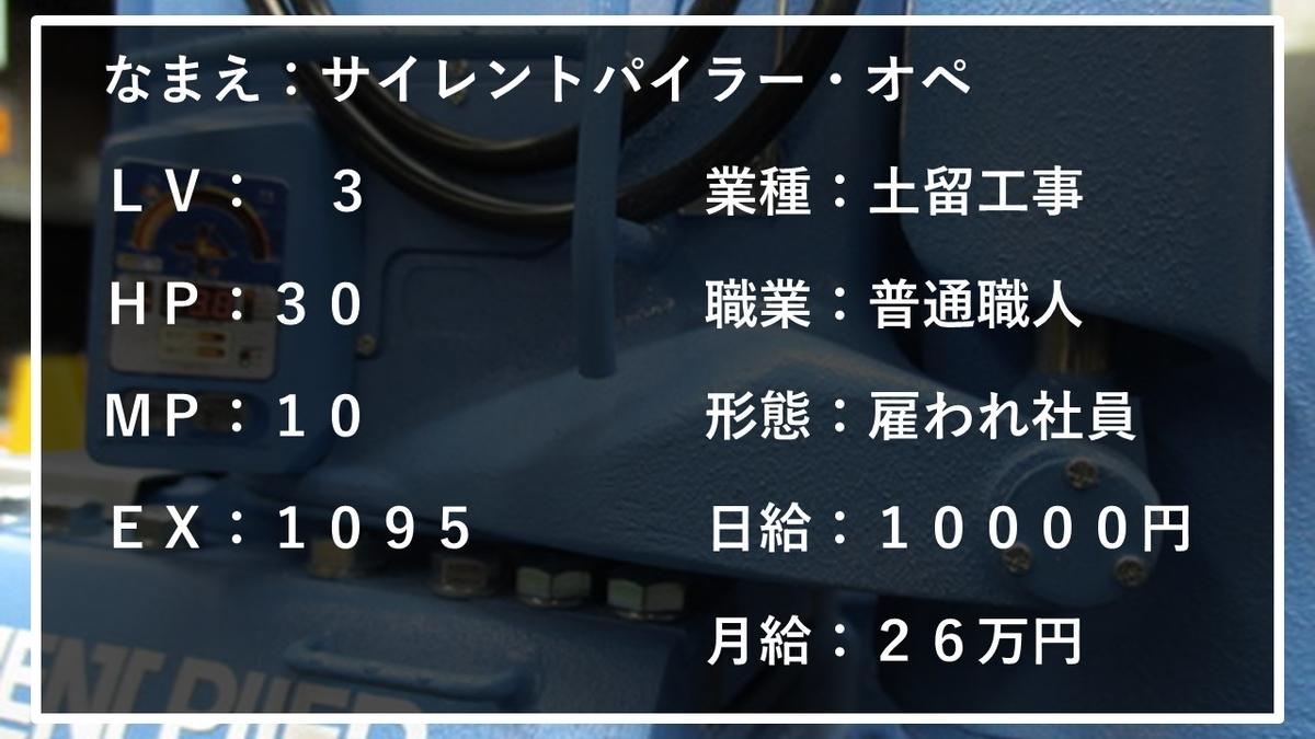 f:id:panboku409:20210216090024j:plain