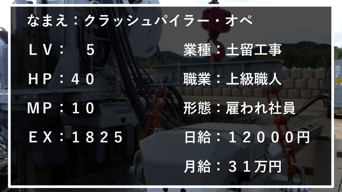 f:id:panboku409:20210216093940j:plain