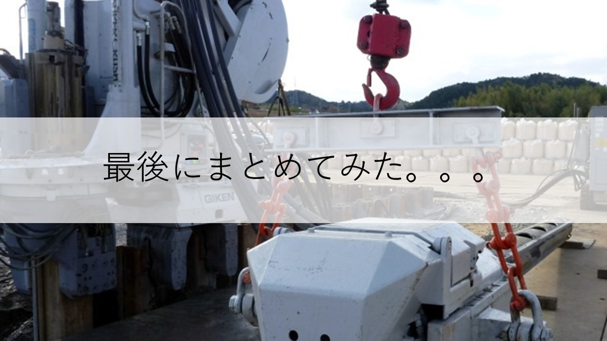 f:id:panboku409:20210216094607j:plain