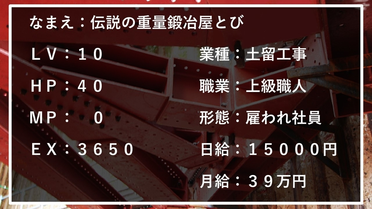 f:id:panboku409:20210216103044j:plain