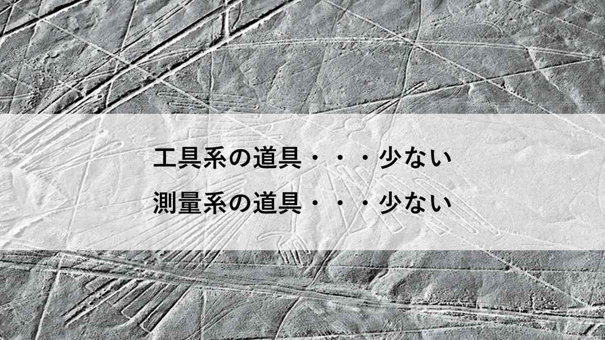 f:id:panboku409:20210217190350j:plain