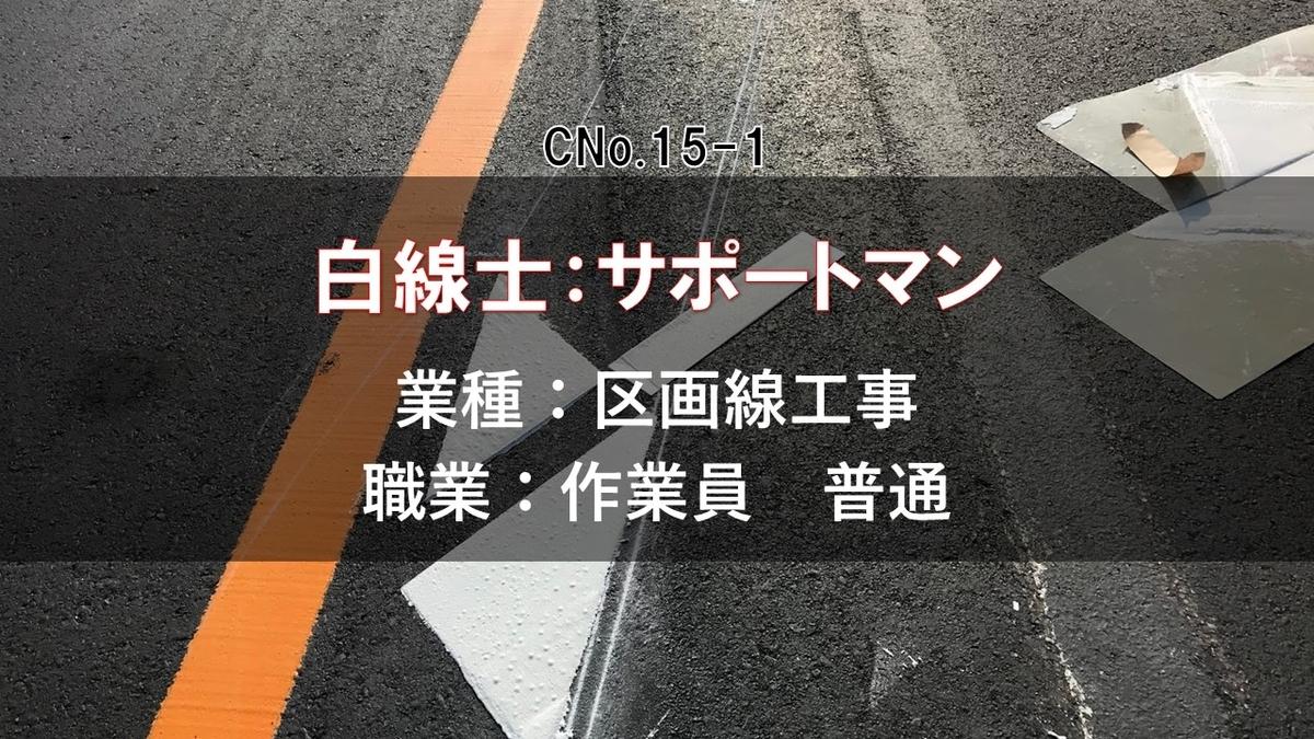 f:id:panboku409:20210218100342j:plain