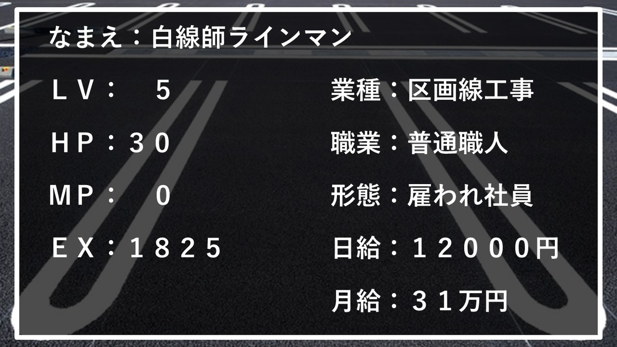f:id:panboku409:20210218111146j:plain