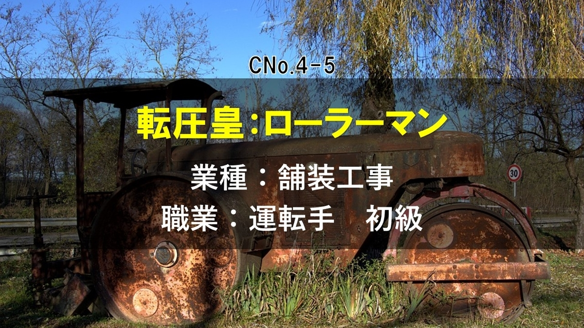 f:id:panboku409:20210218183857j:plain
