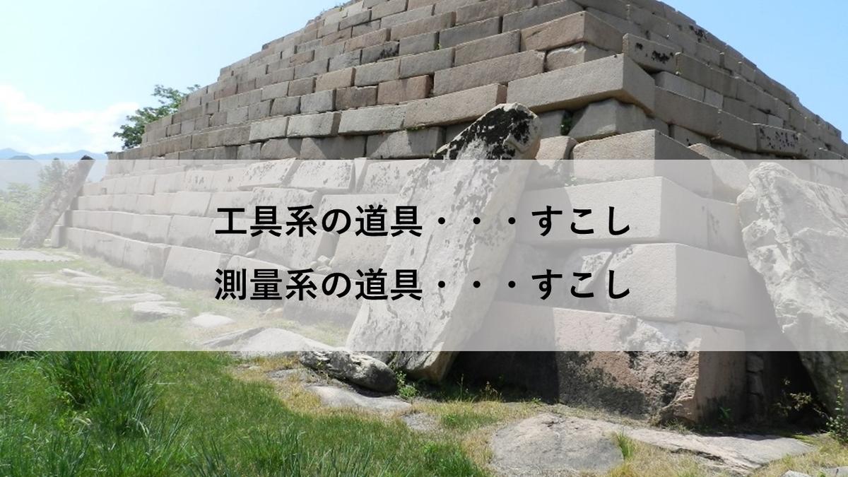 f:id:panboku409:20210220190104j:plain