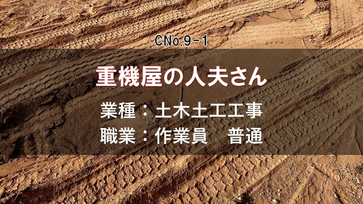 f:id:panboku409:20210221103134j:plain